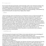 Komentarze, cz. 1
